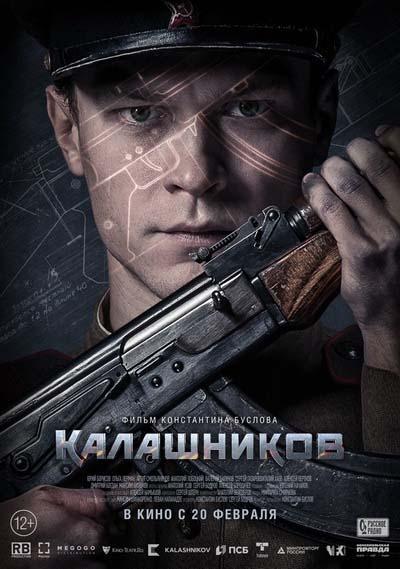Калашников (2020) постер