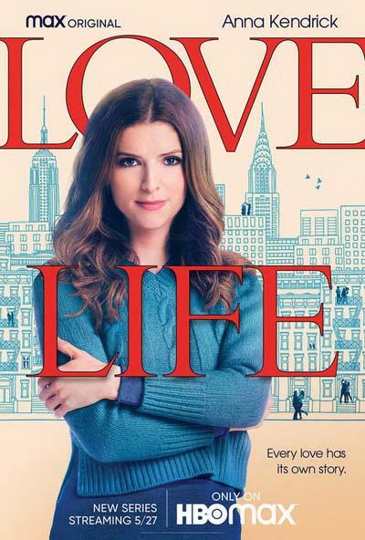 Личная жизнь (2020) постер
