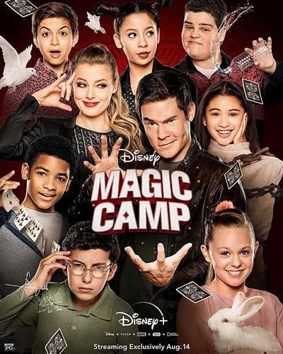Волшебный лагерь (2020) постер