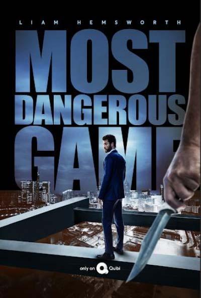 Самая опасная игра (2020) постер