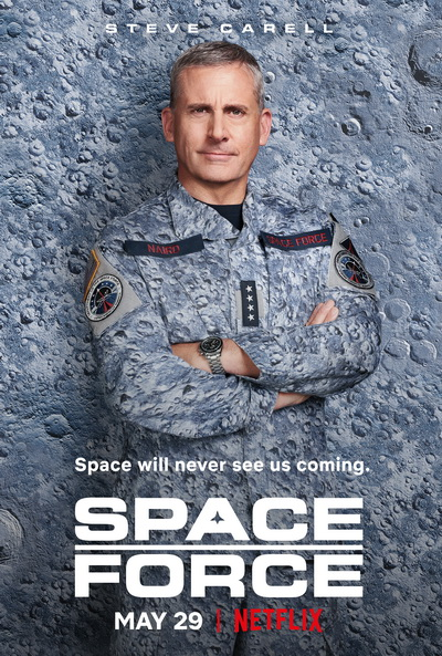 Космические войска (2020) постер