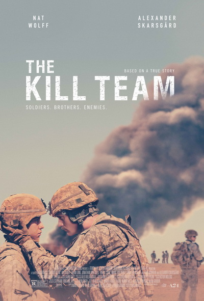 Убийственная команда (2020) постер