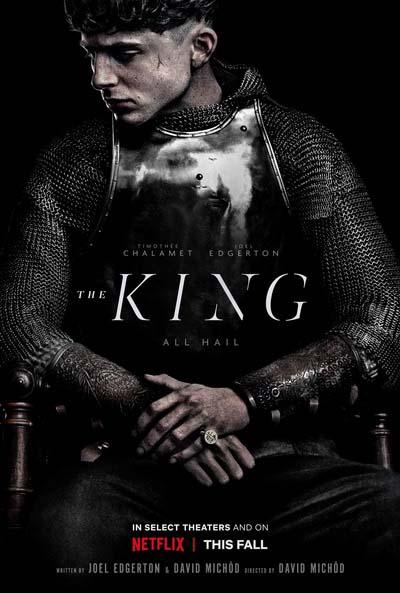 Король (2019) постер