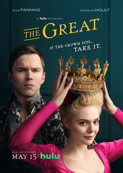 Великая (2020) постер