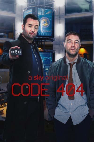 Ошибка 404 (2020) постер