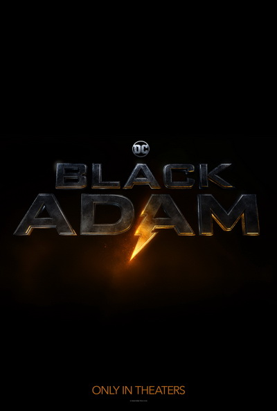 Чёрный Адам (2021) постер