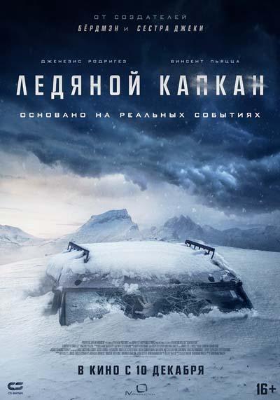 Ледяной капкан (2020) постер