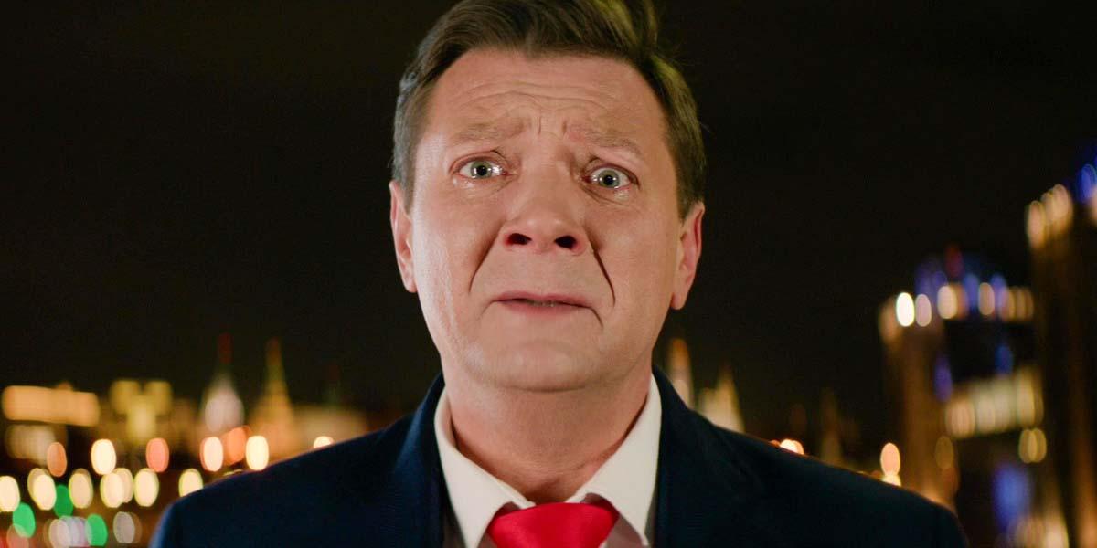 """Сериал """"Последний министр"""""""