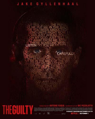 Виновный (2021) постер