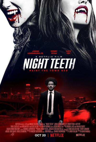 Клыки ночи (2021) постер