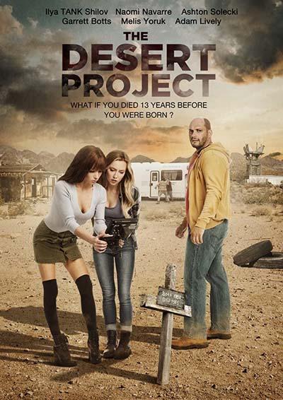 Проект: Время назад (2021) постер