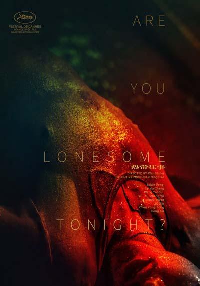 Тебе одиноко сегодня вечером? (2021) постер