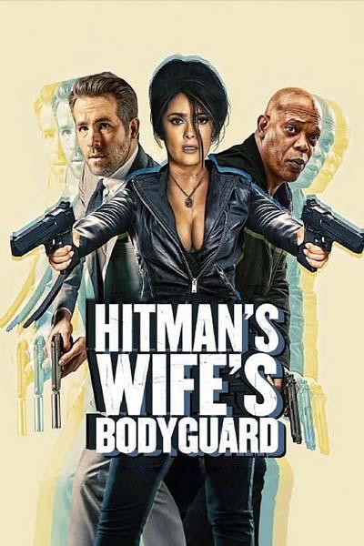 Телохранитель жены киллера (2021) постер