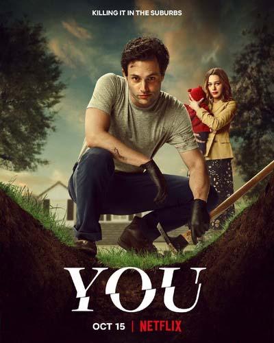 Ты (2021) постер