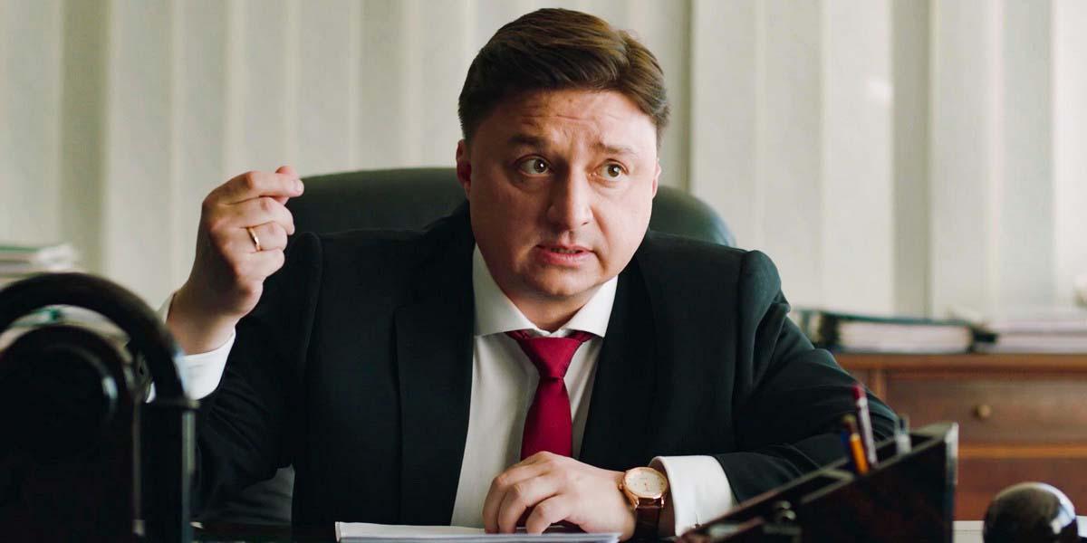 """Фильм """"Проклятый чиновник"""" (2021) Постер"""