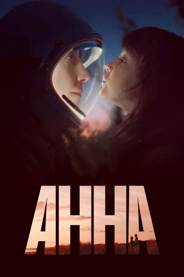Анна (2021) постер