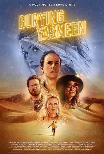 Пустынные приключения (2021) постер