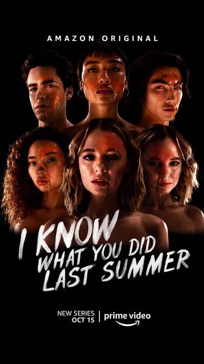 Я знаю, что вы сделали прошлым летом (2021) постер
