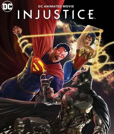 Несправедливость (2021) постер