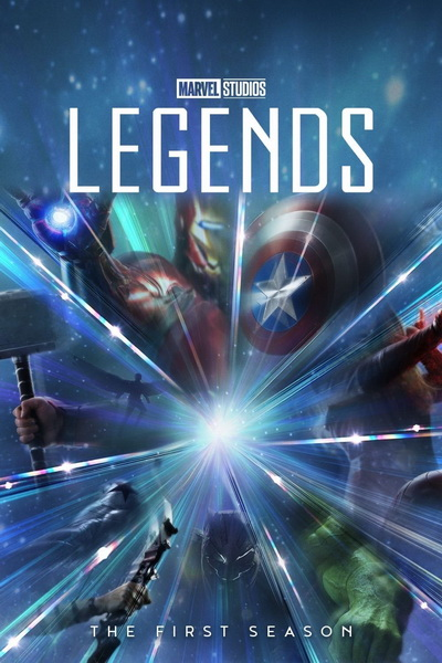 Студия Марвел: Легенды (2021) постер