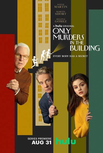 Убийства в одном здании (2021) постер