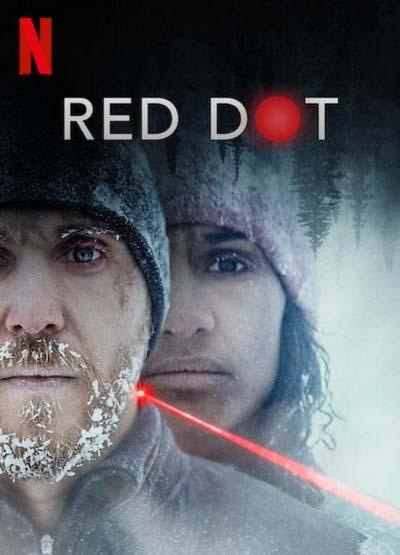 Красная точка (2021) постер