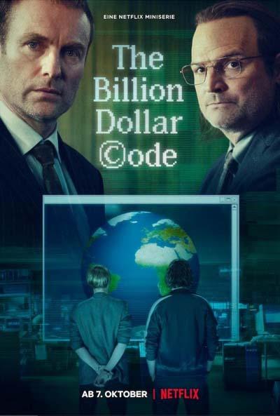 Код на миллиард долларов (2021) постер