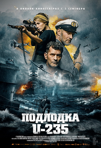 Подлодка U-235 (2021) постер