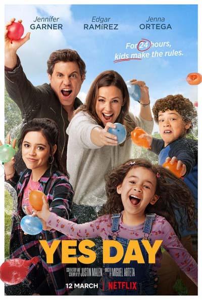 День «Да» (2021) постер